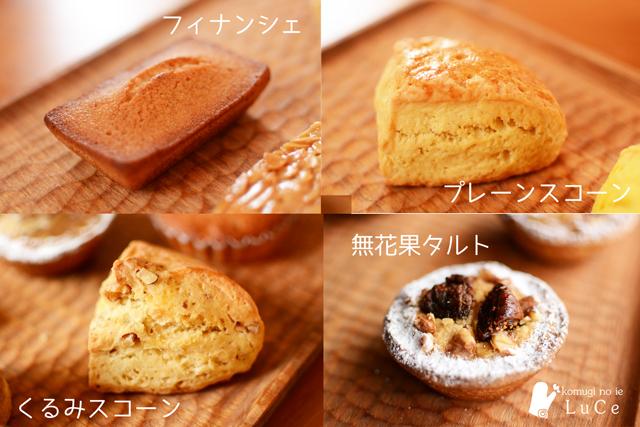 焼き菓子セット4月1
