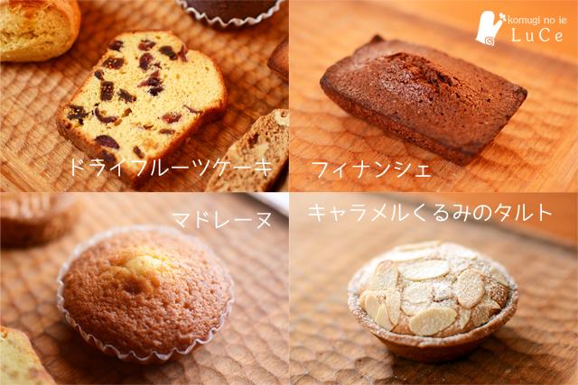 焼き菓子セット5月6
