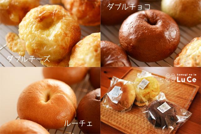 焼き菓子セット5月7