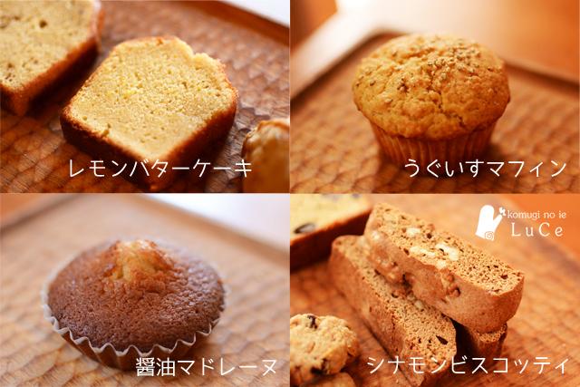 焼き菓子セット6月5
