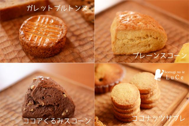 焼き菓子セット6月6