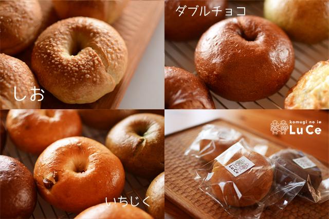 焼き菓子セット6月7