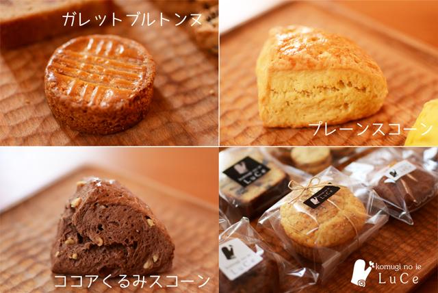 焼き菓子セットs6月2