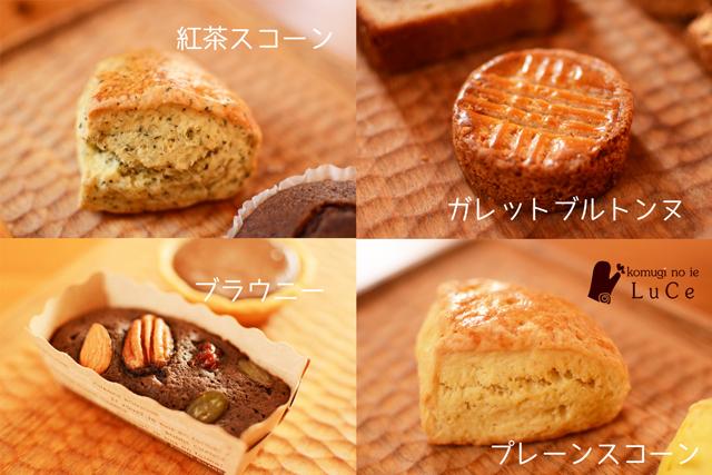 焼き菓子セット7月