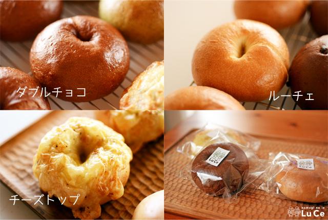 焼き菓子セット7月10