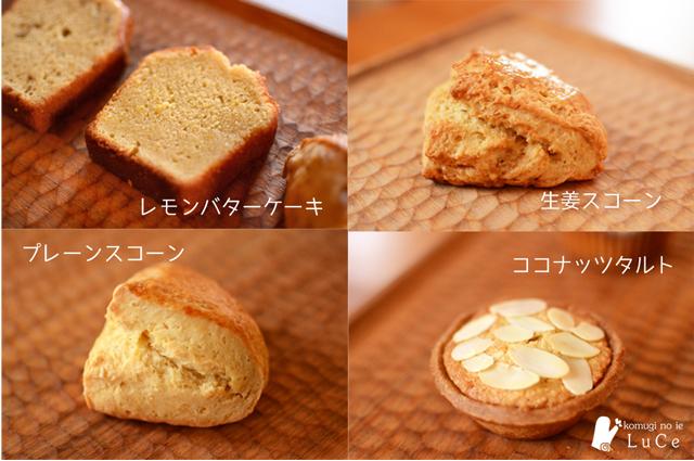 焼き菓子セット8月4