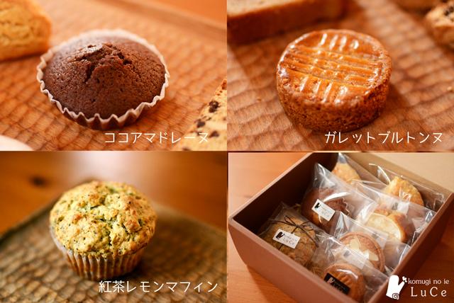 焼き菓子セット8月2
