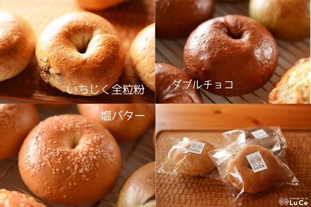 焼き菓子セット8月33