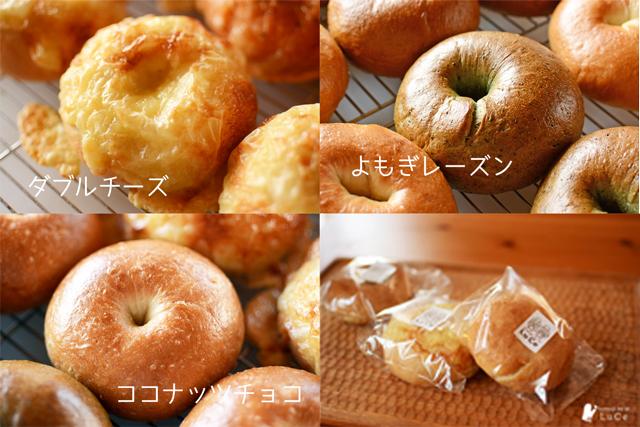 9月焼き菓子 11