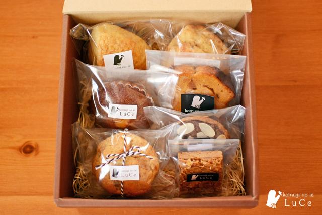9月焼き菓子 3