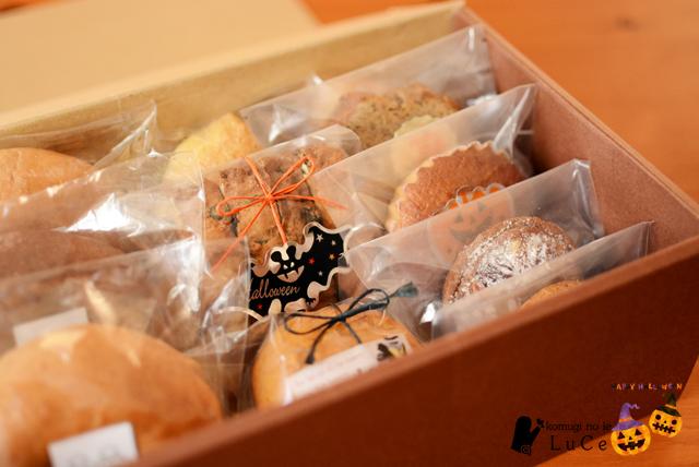 焼き菓子10月セット5