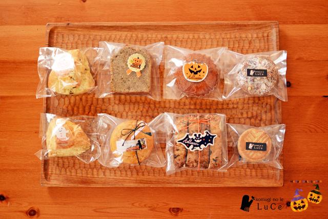 焼き菓子10月セット6