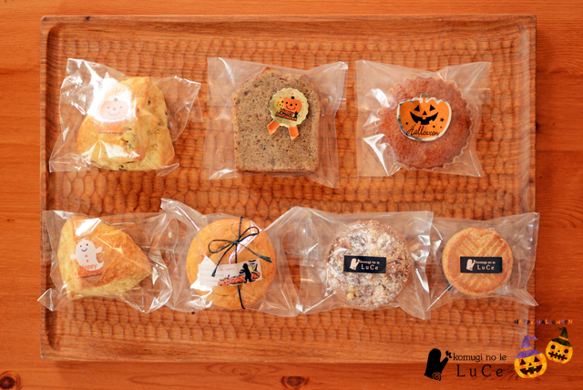 焼き菓子10月セットs3