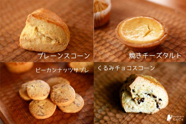 1月焼き菓子セット6
