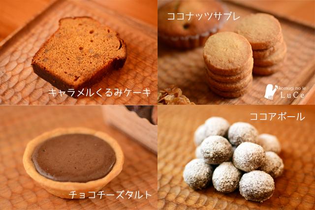 バレンタイン焼き菓子セット2
