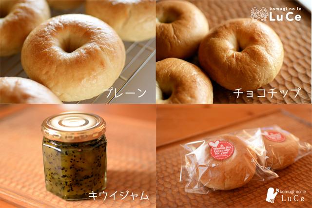 バレンタイン焼き菓子セット3