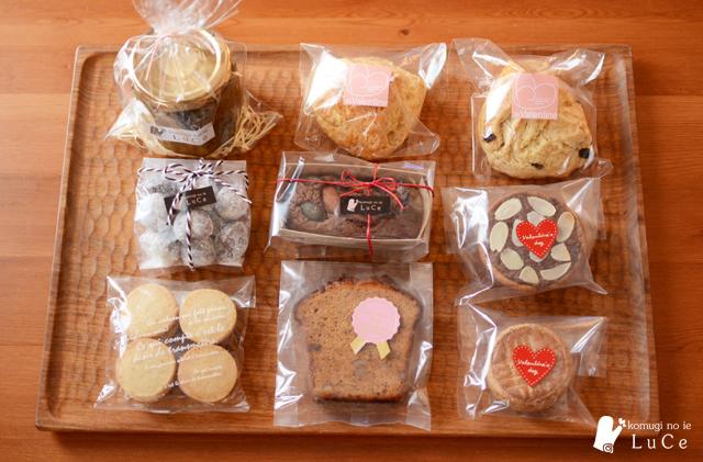 バレンタイン焼き菓子セット6