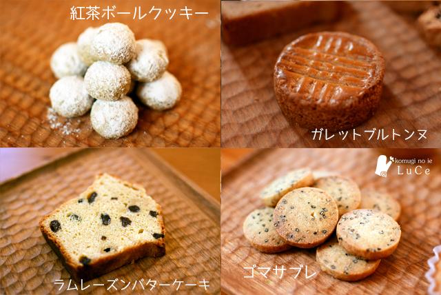 3月焼き菓子セット13