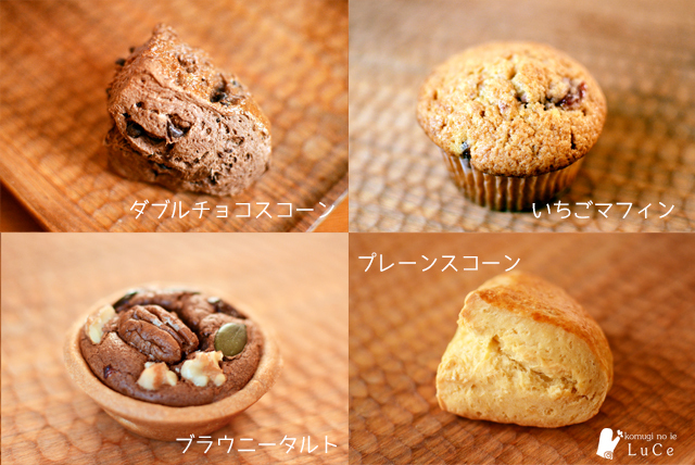3月焼き菓子セット14
