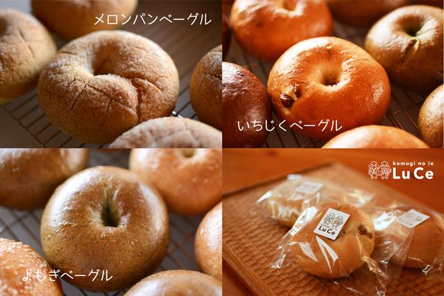 3月焼き菓子セット15