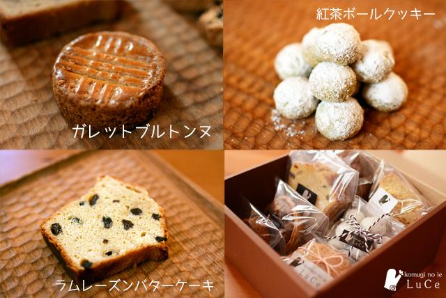 3月焼き菓子セットs7