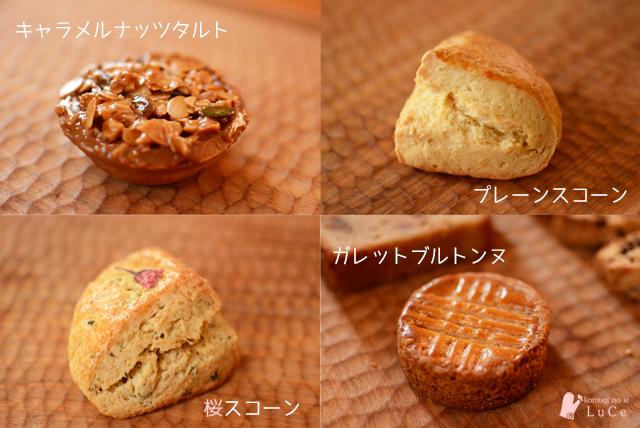 4月焼き菓子セット