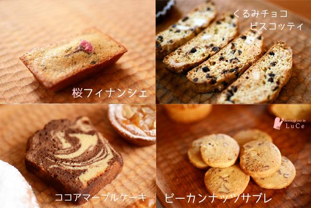 4月焼き菓子セット1