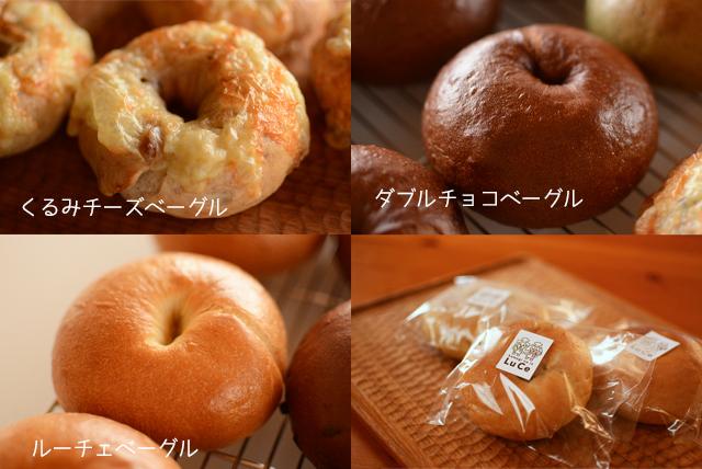 4月焼き菓子セット2
