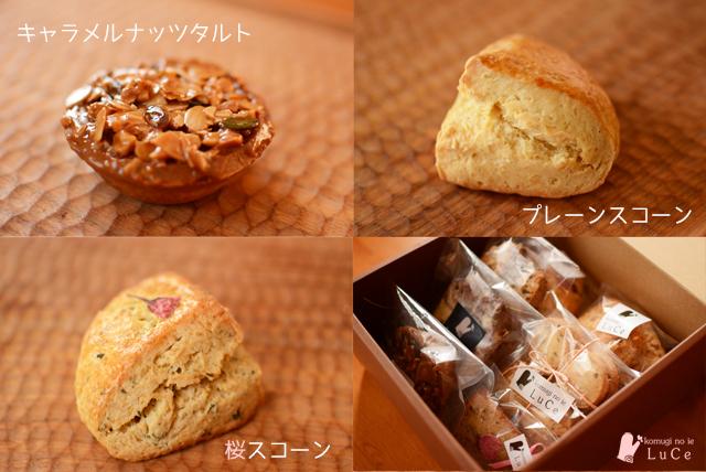 4月焼き菓子セットs