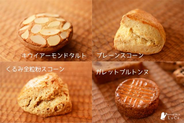 6月焼き菓子セット