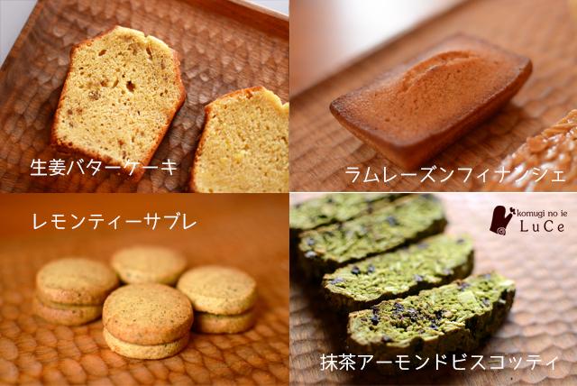 6月焼き菓子セット1