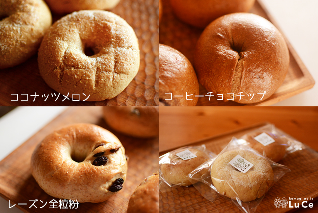 6月焼き菓子セット2