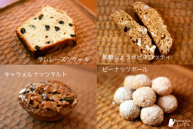 7月焼き菓子セットss