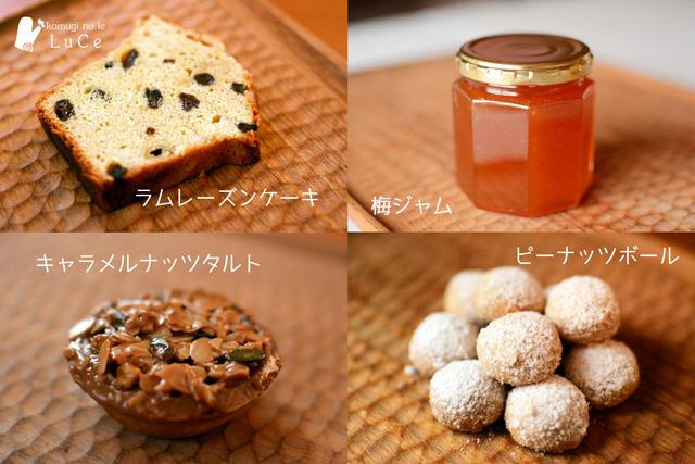7月焼き菓子セット77
