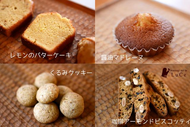 8月焼き菓子セット1