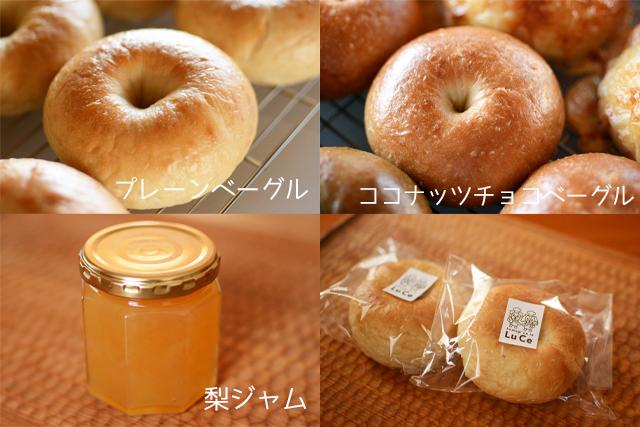 9月焼き菓子セット7