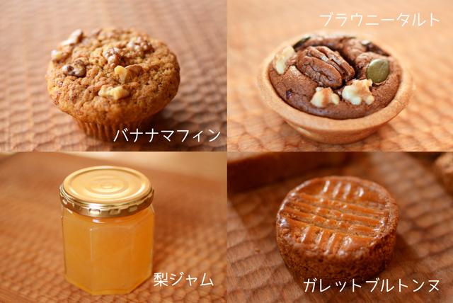 9月焼き菓子セットs44