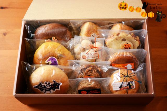 10月焼き菓子セット1