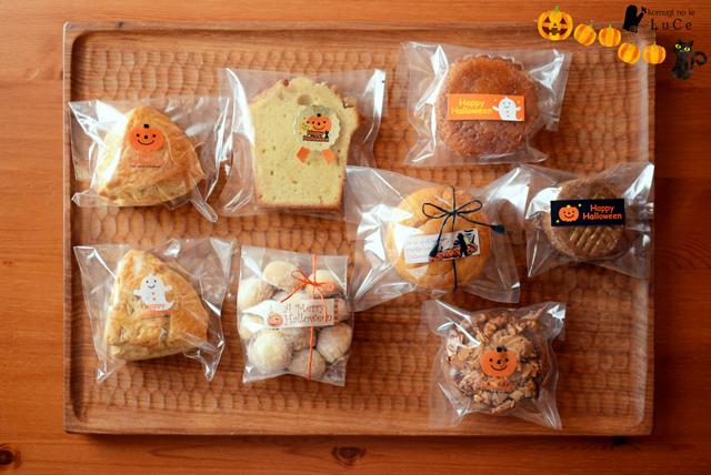 10月焼き菓子セット2