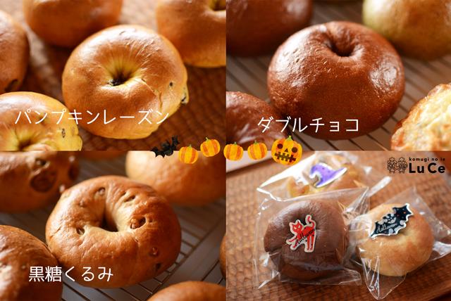 10月焼き菓子セット7