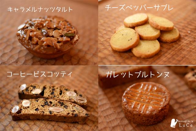 5月焼き菓子セット5