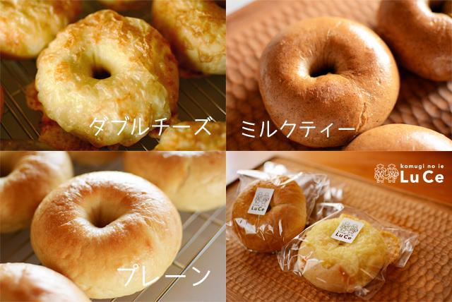 5月焼き菓子セット7