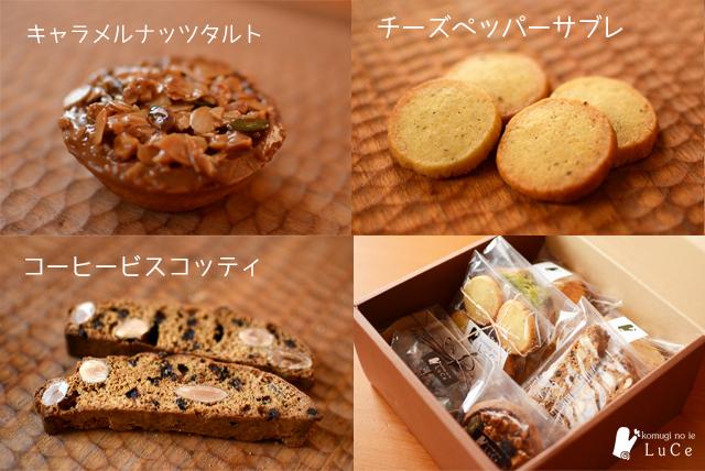 5月焼き菓子セットs4