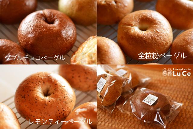 6月焼き菓子セット7