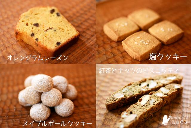 6月焼き菓子セット8
