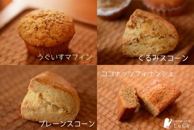 6月焼き菓子セット9