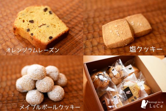 6月焼き菓子セットs4