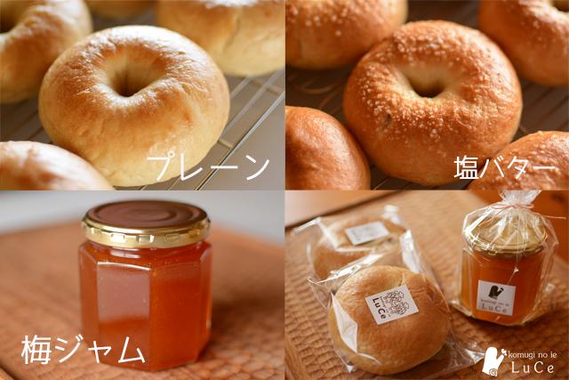 7月焼き菓子セット5