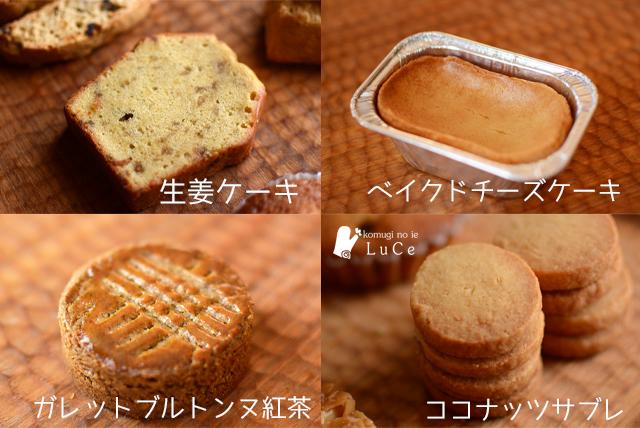 7月焼き菓子セット6