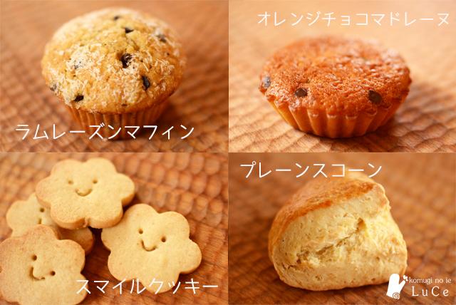 7月焼き菓子セット7